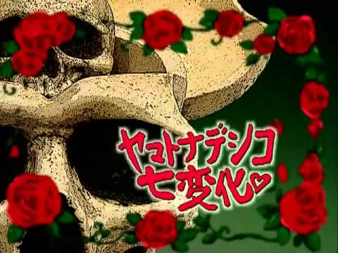 Yamato Nadeshiko Shichi Henge Episode 1