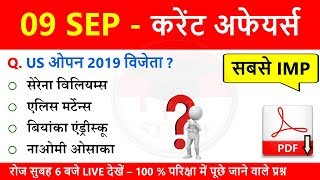 9 September current affairs 2019  US open 2019 winner important questions for next exam RRB