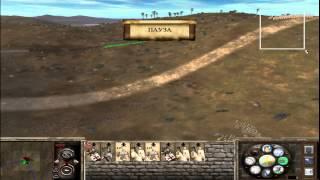 Когда игра вылетает.Прохождение Medieval 2 Total war №9