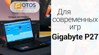 Яркий и мощный! Обзор игрового ноутбука Gigabyte P27!(, 2014-03-05T16:23:42.000Z)