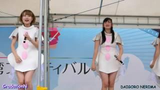 GradationN ①・2017台湾フェスティバル・上野公園 thumbnail