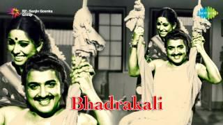 Bhadrakali | Kettele Ange song