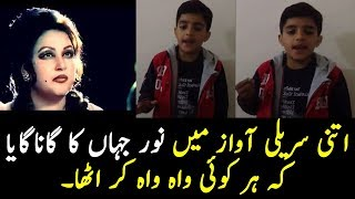 Local Street Singer Talented Pakistani Kid Surprised Every One| Meray Dil Day Sheeshay Vich Sajna