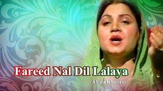 Abida Khanam - Fareed Nal Dil Lalaya - Islamic s