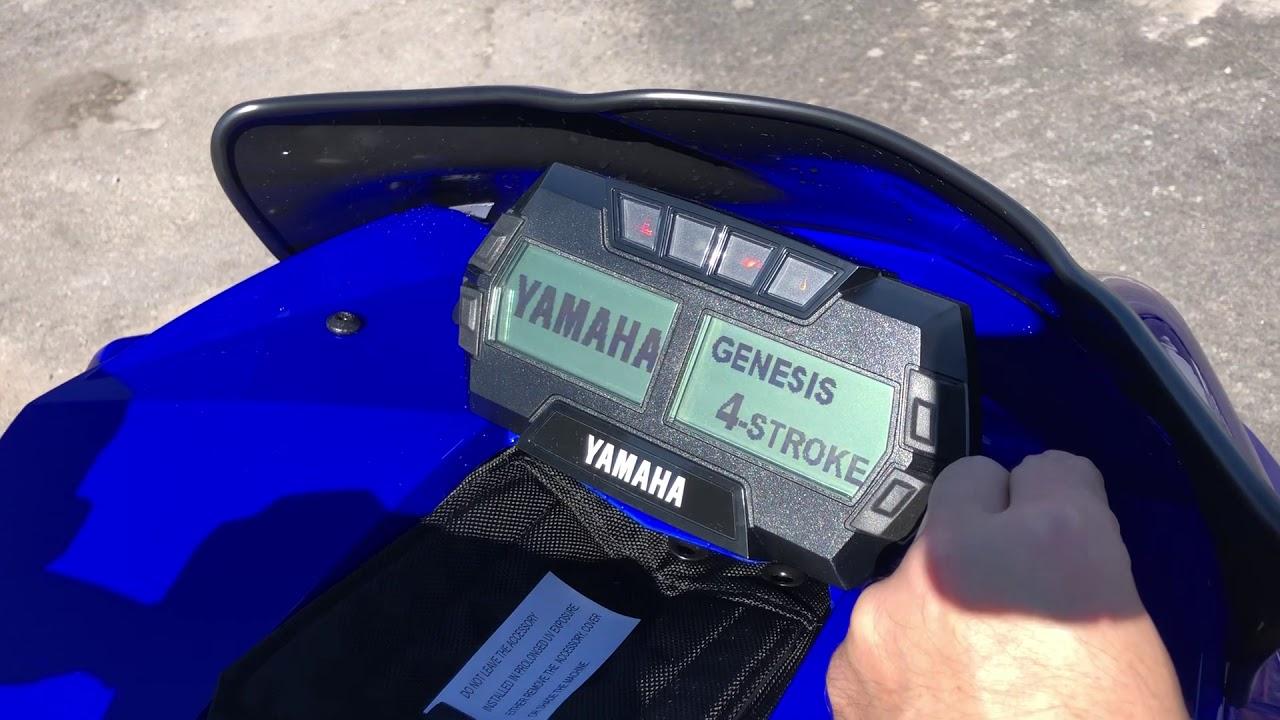 2019 SRX Yamaha Sidewinder First Start