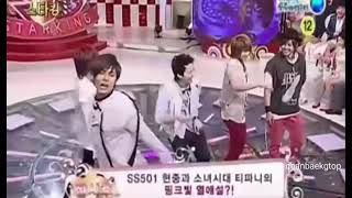 FALL IN LOVE WITH SS501 AFTER SEEING THIS! MP3