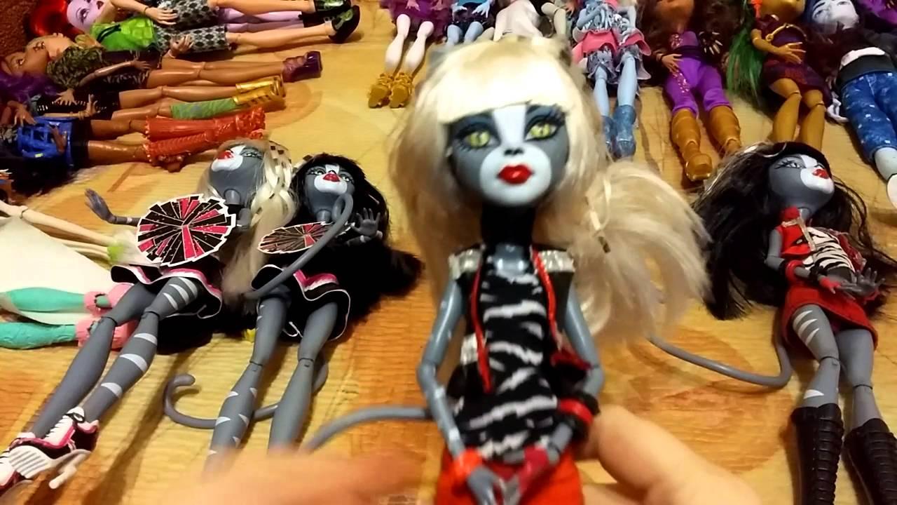 Купить куклы монстер хай в интернет магазине по самой выгодной цене в украине вы можете только у нас. Быстрая доставка. Жмите!