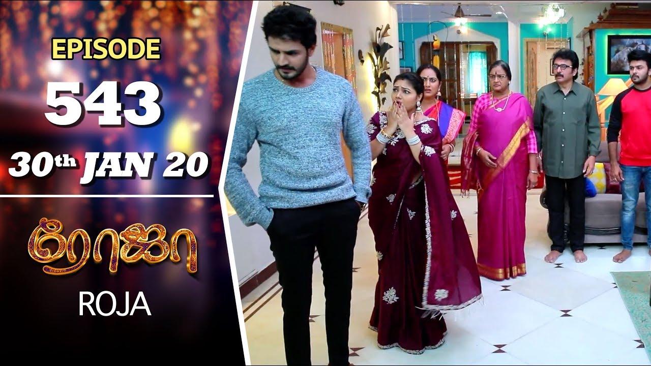 ROJA Serial | Episode 543 | 30th Jan 2020 | Priyanka | SibbuSuryan | SunTV Serial |Saregama TVShows