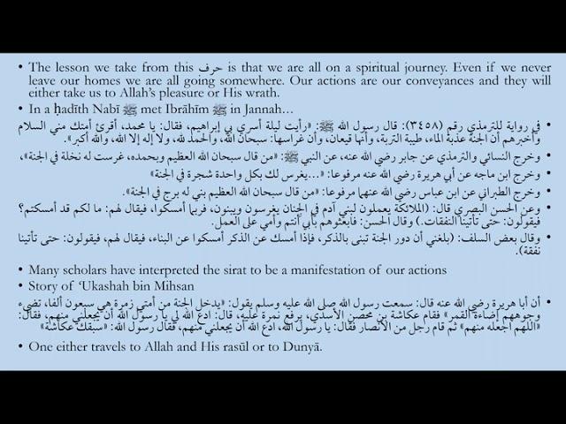 Al-Arba'in al-Nawawiyyah Hadith 1.9a || Shaykh Nafis