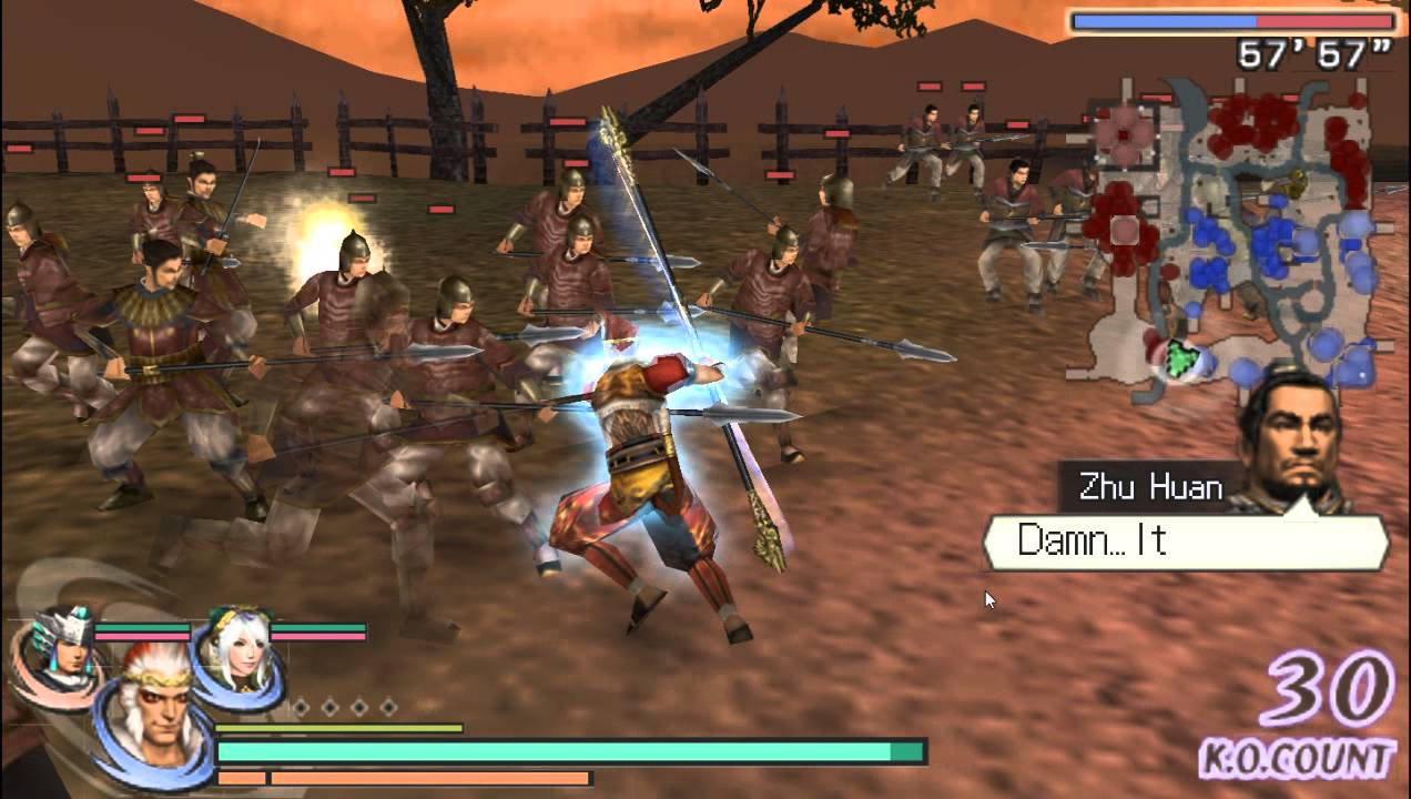 Warriors Orochi 2 treasure Guide - Moonstone - YouTube
