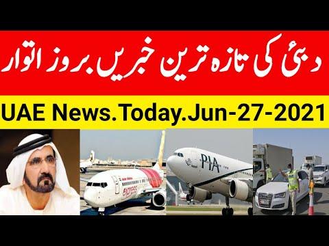 Dubai NewsToday,Daily UAE News,Breaking News,Abu Dhabi Health Service Company,Dubizzle Sharjah,UAE