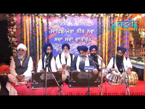 Bhai-Davinder-Singhji-Khannewale-At-G-Sisganj-Sahib-On-31-Dec-2017