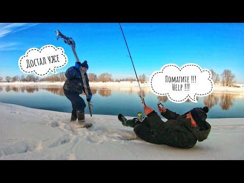 Погнался с бревном Неадекват на рыбалке Такая рыбалка зимой на спиннинг