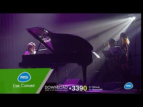 Dan-Beam Freedom Around The World Live In Concert 4/9
