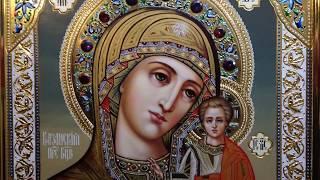 Сумская Икона Богородица Казанская Обзор Готовой Работы Написанной Иконописной Мастерской