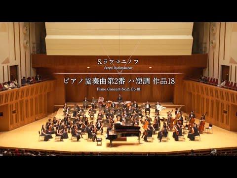 Mario Häring - Rachmaninoff Piano Concerto No. 2