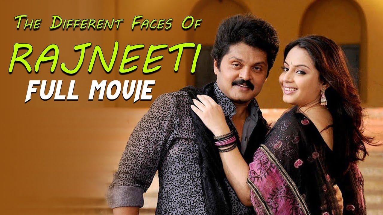 The Different Faces Of Rajneeti Full Movie Hindi Dubbed Sathyaraj Karan