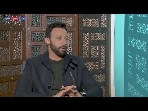 مقابلة مع الممثل المصري أحمد فهمي  - 06:53-2019 / 5 / 24