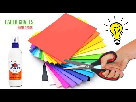 Paper craft idea for wall decoration || Paper Craft DIY Idea || Home Decor Idea