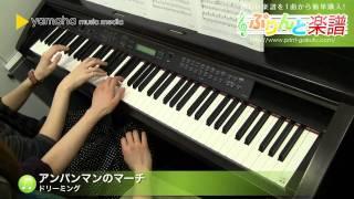使用した楽譜はコチラ http://www.print-gakufu.com/score/detail/73484...