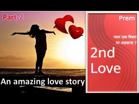 2nd love part 2