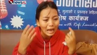 विदेश बस्ने श्रीमानले शंका गरेपछि विष बोकेर श्रीमति हाम्रो कार्यालयमा - NEWS24 TV