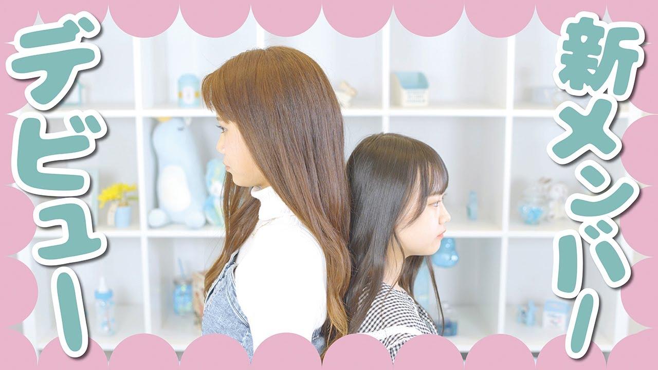 め る ぷち 動画