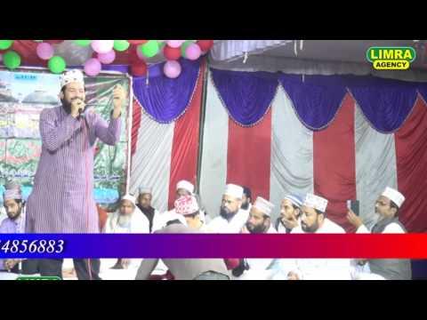 Zainul Abideen Kanpuri Part 2  22, 2016 Mukam Dargah Shareef, Ambedkar Nagar HD India