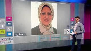 بي_بي_سي_ترندينغ   أكبر نسبة مشاركة لـ #المرأة في الحكومة المصرية الجديدة