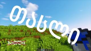 Dash - დეშსპიდ  Episode 1  [ Plctlay ]