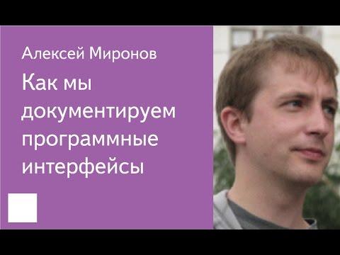 Актер Миронов Евгений: биография и личная жизнь