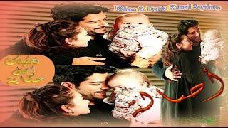 اصالة  ♥ نحكيلك اجمل حكاية  ♥ Kemal ♥ Nihan ♥ Deniz