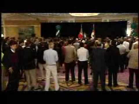 Pat McCrory Concession Speech