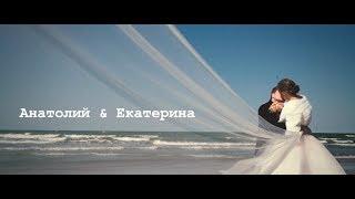 Анатолий и Екатерина Любить,молиться,верить и дерзать Свадьба Калининград