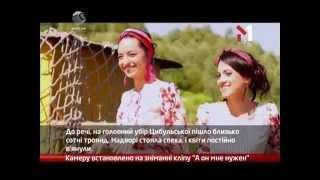 webкамера - Камера Установлена: Оля Цибульская Сняла Новый Клип - 12.09.2014