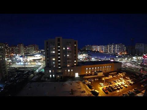 Вечерний Оренбург (ул. Салмышская) - таймлапс / Evening Orenburg (Salmyshskaya St.) - Timelapse
