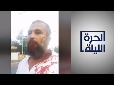 منظمة العفو الدولية تدعو السلطات اللبنانية إلى وقف ملاحقة الناشطين والصحفيين  - 22:58-2020 / 7 / 6