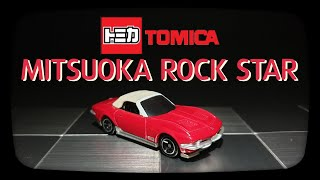 Tomica - Mitsuoka ROCK STAR First Special Specification (No.103)