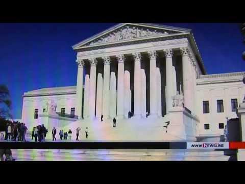POLITICS/LAW: SUPREME COURT RULES AGAINST TRUMP ON MIGRANTS Mp3