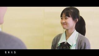 Publication Date: 2019-06-27 | Video Title: 方潤華中學「共融i世代」多媒體比賽短片組冠軍作品《愛共融》
