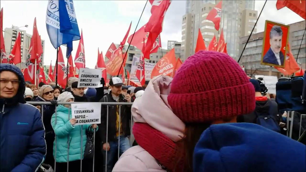 Путина - в отставку! Акция протеста КПРФ в Москве