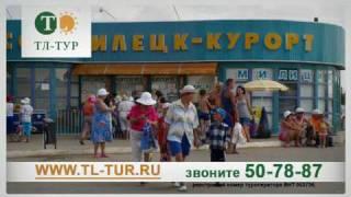 ТЛ-Тур Тольятти, автобусные туры(Рекламный 3D ролик автобусных туров турфирмы Тольятти ТЛ-Тур., 2010-05-14T09:59:16.000Z)