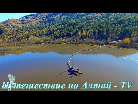 осень на алтае фото