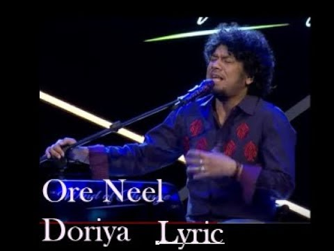 Ore Neel Doriya Song Lyric. Cover By Papon