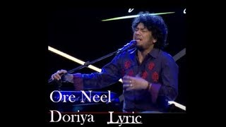 ore-neel-doriya-song-cover-by-papon