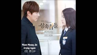 [ENG] Moon Myung Jin - Crying Again (또 운다) (The Heirs OST)