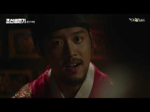 Joseon Survival Episode 11 Eng Sub