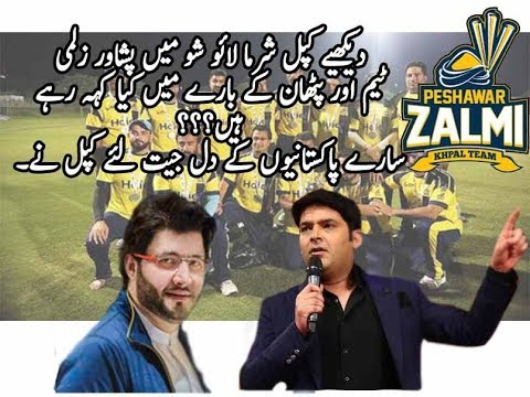Kapil Sharma About PSL Peshawar Zalmi Team & Pathan || Very Proud ||Pak Media