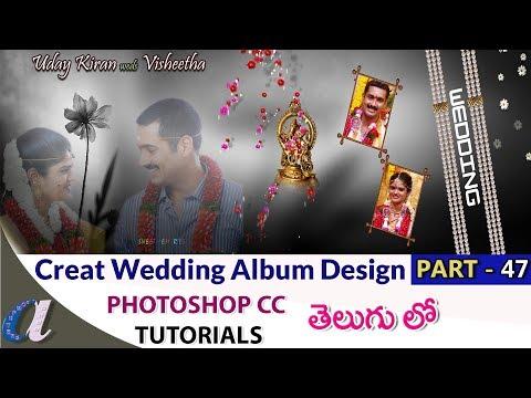 How To Create Wedding Album Design In Photoshop ||47||computersadda.com