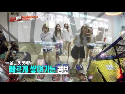 EXID plays Pump It Up @ Dongdaemun (동대문)